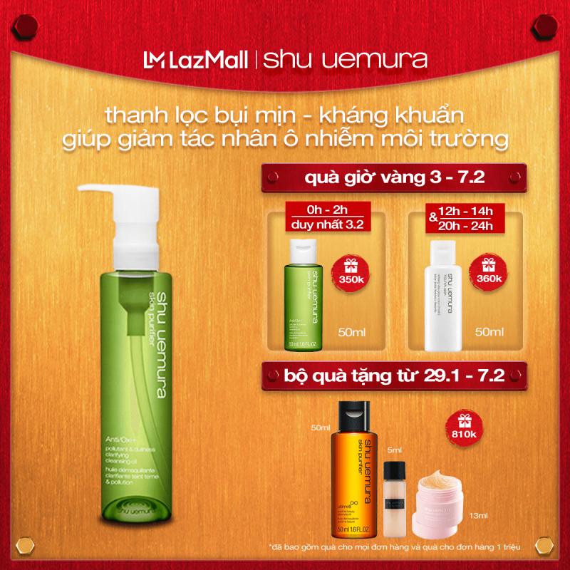 dầu làm sạch và tẩy trang shu uemura anti/oxi+ cleansing oil 150ml giá rẻ