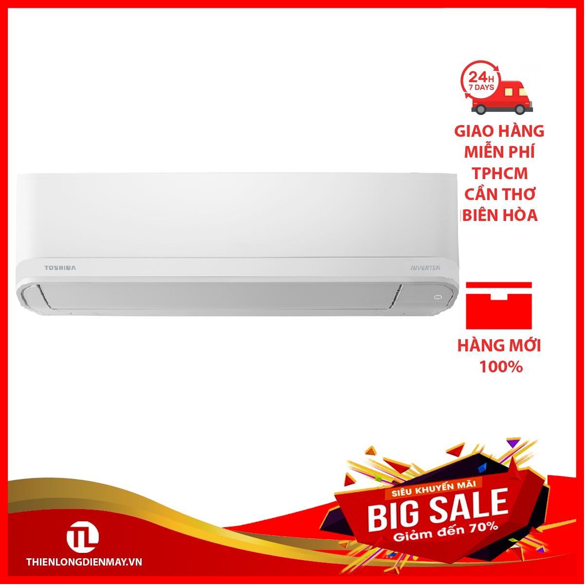 Bảng giá Máy lạnh Toshiba inverter 1 HP RAS-H10X2ACVG-V