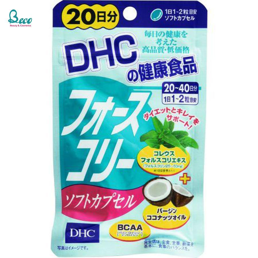 DHC Dầu Dừa 20 Ngày – Viên Uống Hỗ Trợ Cải Thiện Cân Nặng nhập khẩu