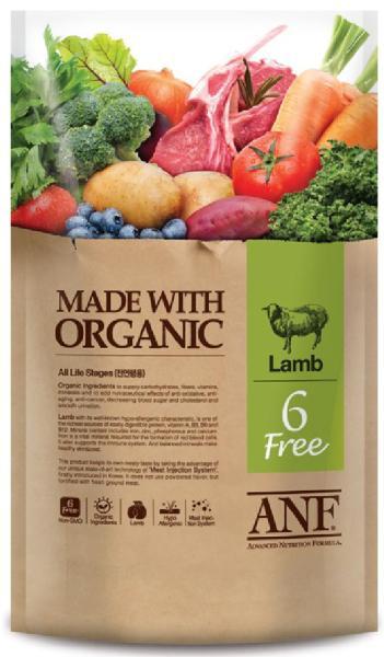Thức ăn Hạt Khô cho Chó ANF 6Free Organic vị cừu 2kg (Chó)