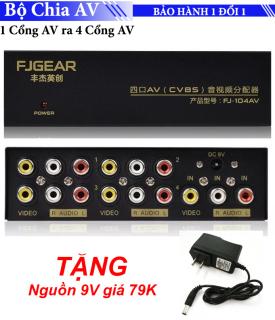 Bộ chia tín hiệu Audio Video (AV) 1 vào 4 ra FJ-104AV thumbnail