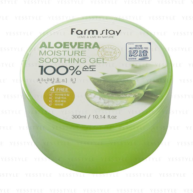 Gel nha đam dưỡng trắng tươi mát làn da - ALOE VERA 100% cao cấp