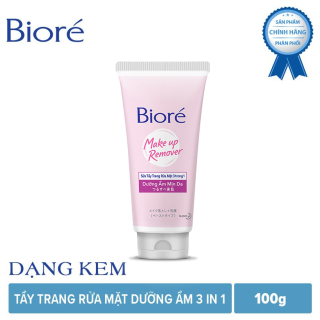 Sữa Tẩy Trang Rửa Mặt 3 Trong 1 Dưỡng Ẩm Mịn Da Biore 100g thumbnail