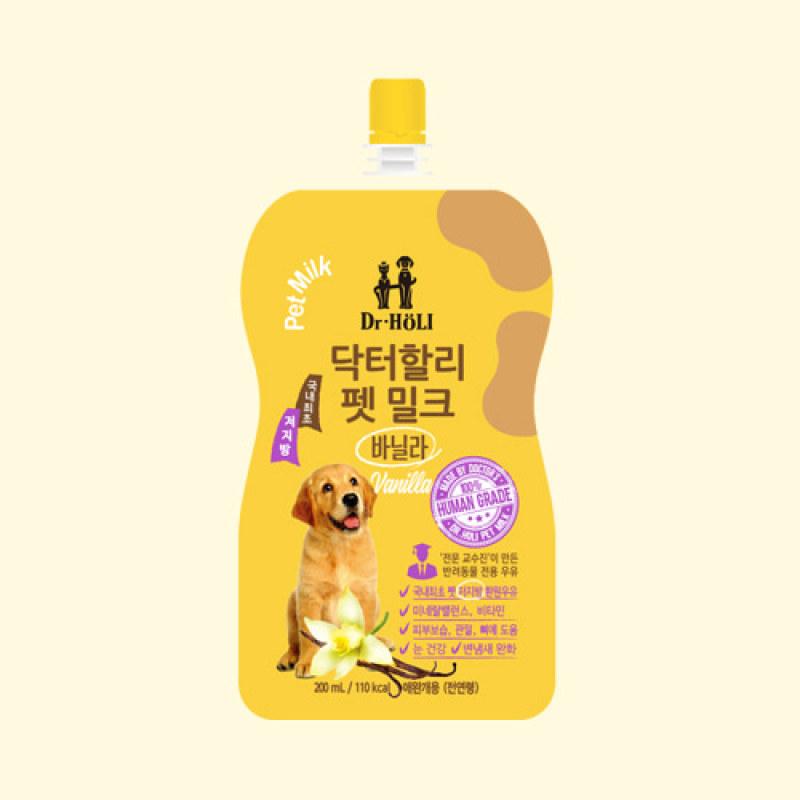 Dr.HOLI Pet Milk Vanilla- Sữa tươi uống dành cho chó hương vanilla 200ml