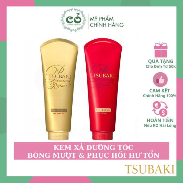 Kem Xả Dưỡng Bóng Mượt Phục Hồi Tóc Tsubaki Premium 180g nhập khẩu