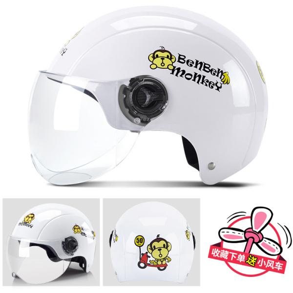 Phân phối Điện Xe Pin Mũ Bảo Hiểm Mũ Bảo Hiểm Bốn Mùa Phổ Biến Màu Xám Cho Nam Nữ, Mũ Bảo Hiểm Đầy Đủ Harley Mùa Hè, Mũ Cứng Hoạt Hình Dễ Thương