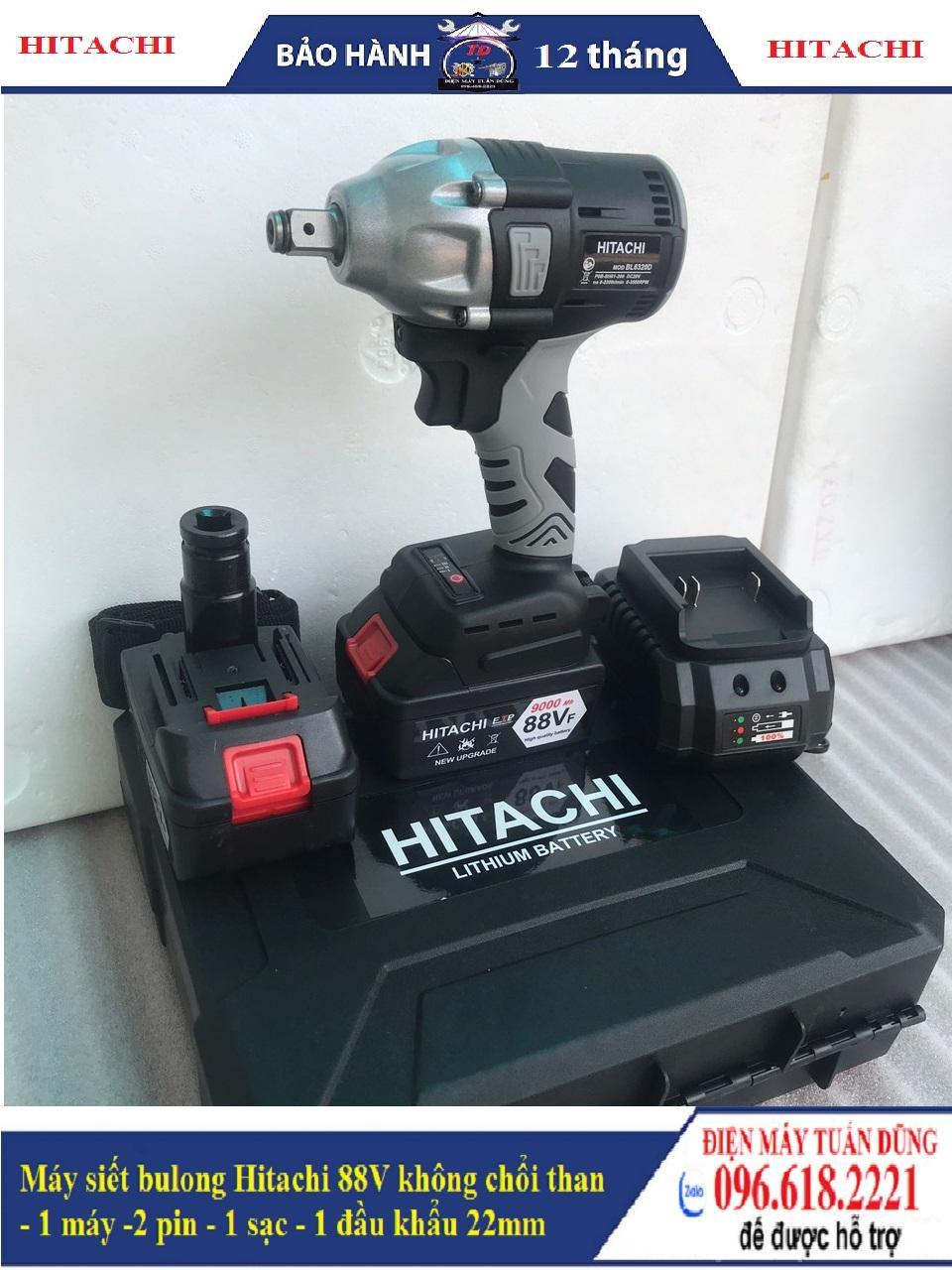 Siết bulong Hitachi 88V không chổi than 2 chức năng - Máy siết bulong
