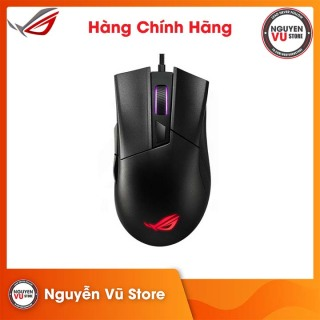Chuột Gaming Asus ROG Gladius II Core - Hàng Chính Hãng thumbnail