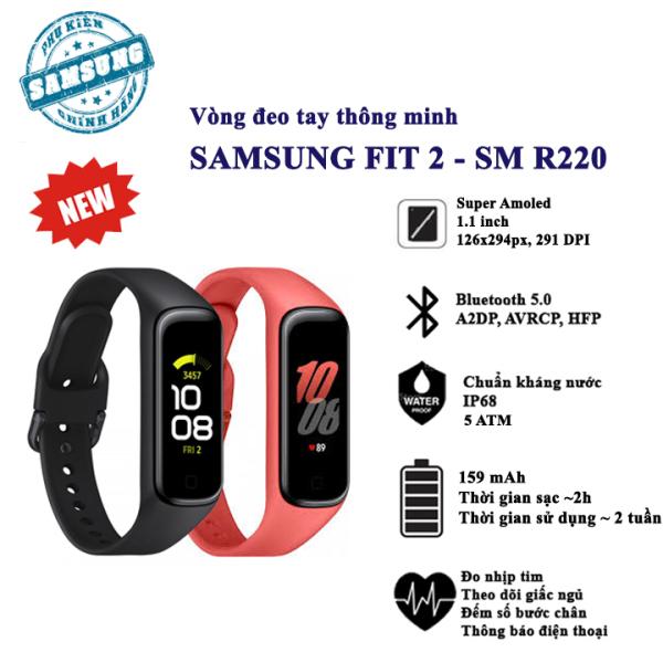 Đồng hồ thông minh Samsung Fit 2 - SM R220