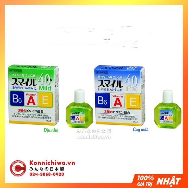 Nước Nhỏ Mắt SMILE 40 Ex / Mild - có vitamin A, E, B6 dưỡng mắt, chống mờ, mỏi mắt 15ml [hàng nội địa Nhật]
