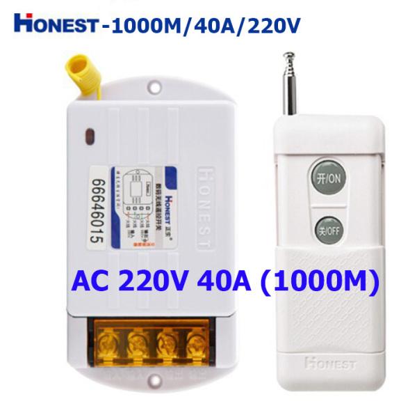 Công tắc điều khiển từ xa 100m đến 1000m Honest HT-6220 KGD, công tắc điều khiển từ xa cho máy bơm nước máy rửa xe