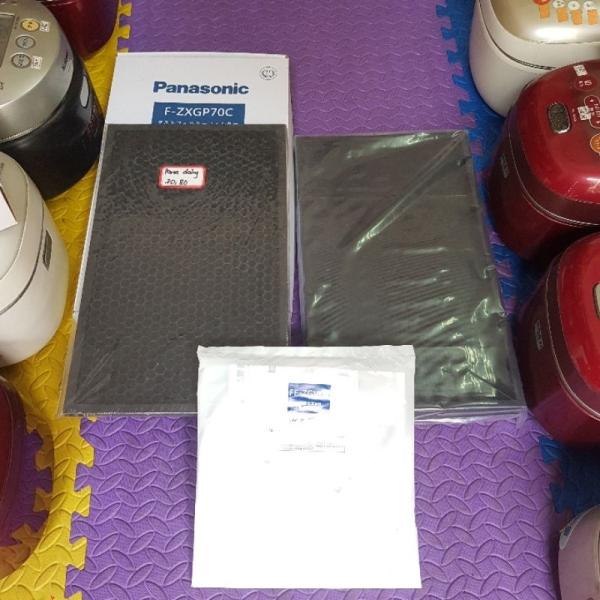 Bảng giá ♟✿  Màng lọc hepa màng lọc than màng nước tạo ẩm máy lọc không khí bù ẩm panasonic  F VXH70 VXG70 VXH80