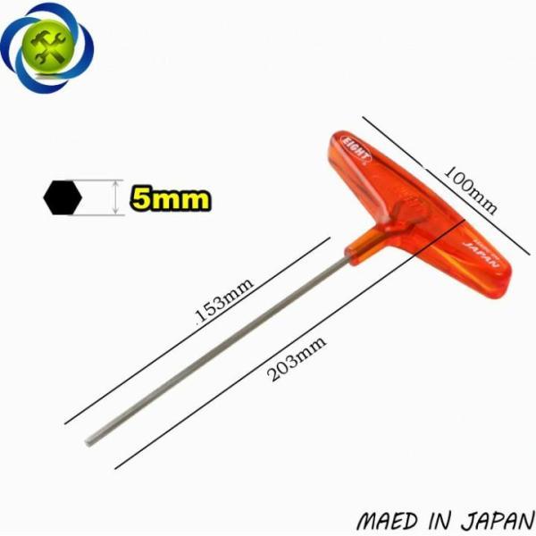 Lục giác chữ T EIGHT 018-5 5mm