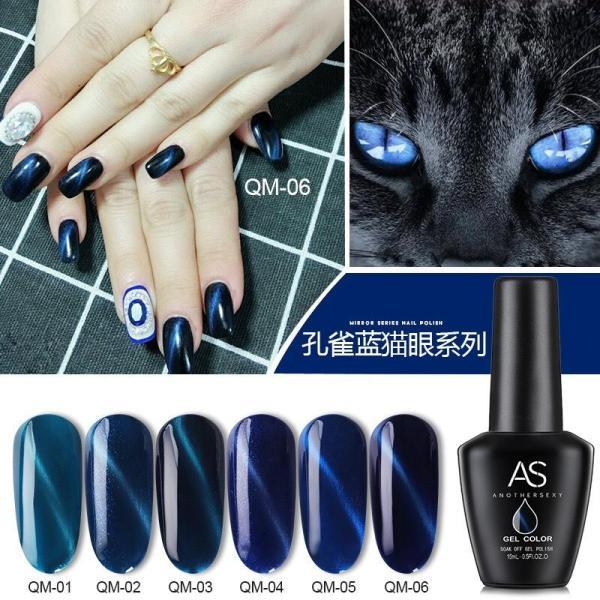 [HCM]Sơn gel AS bền màu cực kì mướt 15ML (dành cho tiệm nail chuyên nghiệp) - QM giá rẻ