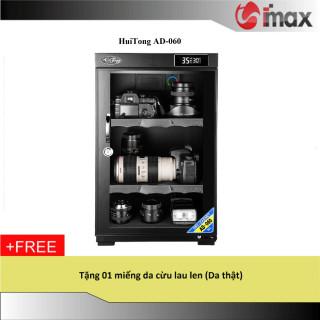 Tủ chống ẩm Huitong AD-060, 60 lit thumbnail