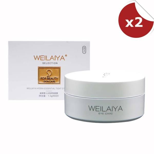 Combo 2 mặt nạ mắt nâng cơ, chống lão hóa Weilaiya Hydra-Essential Tight Eye Mask 60 miếng giá rẻ