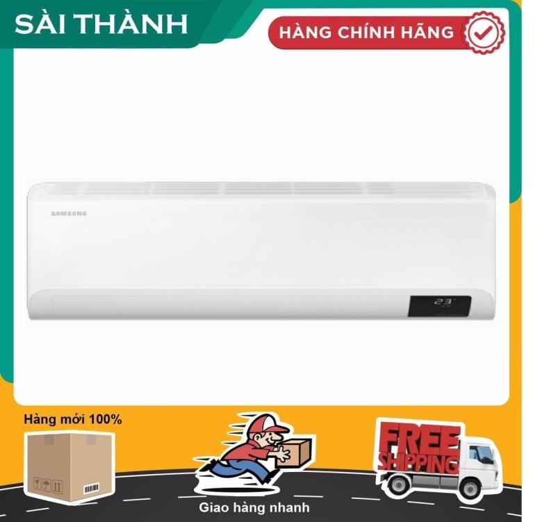 Máy lạnh Samsung Inverter 1 HP AR10TYHYCWKN/SV - Điện máy Sài Thành chính hãng