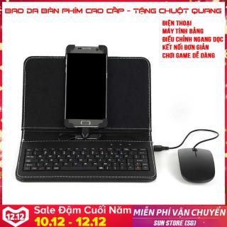 Bao Da Kem Ban Phim Cho May Tinh Bang 7Inch- Bộ bao da kết nối bàn phím rời cho điện thoại và máy tính bảng siêu tiện lợi + Tặng kèm chuột có dây đi kèm. Bảo hành toàn quốc 1 đổi 1 trong 12 tháng bởi Sun Store thumbnail