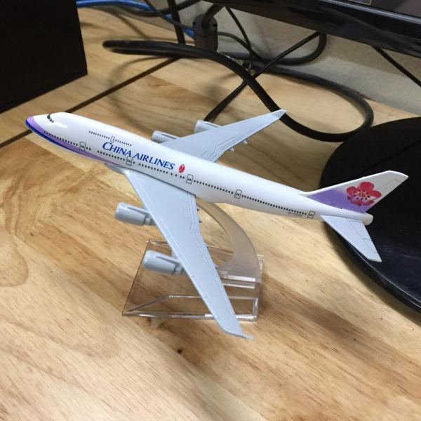 Mô hình máy bay B747 kim loại dòng Boeing 747 - 400 16cm món quà tặng mô hình tĩnh die-cast trưng bày bàn làm việc, kệ ti-vi, giá sách