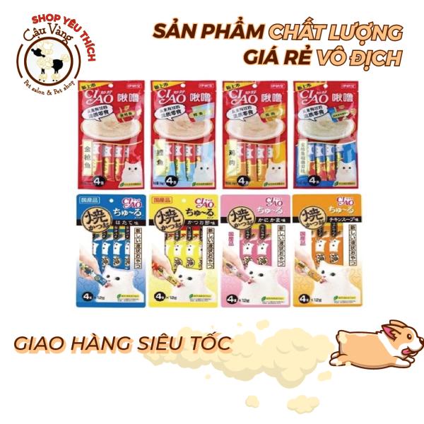 Súp thưởng Ciao Churu cho mèo | Pate Ciao Churu dạng kem 4 thanh