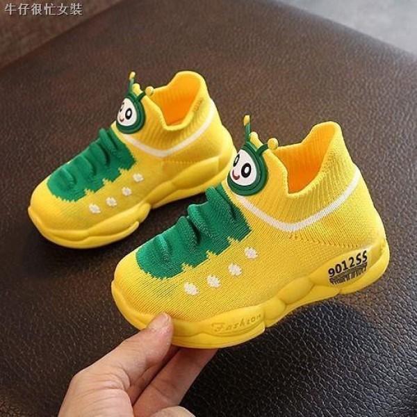 Giày bé trai và gái 1-3 tuổi, 4-6 tuổi cao cấp