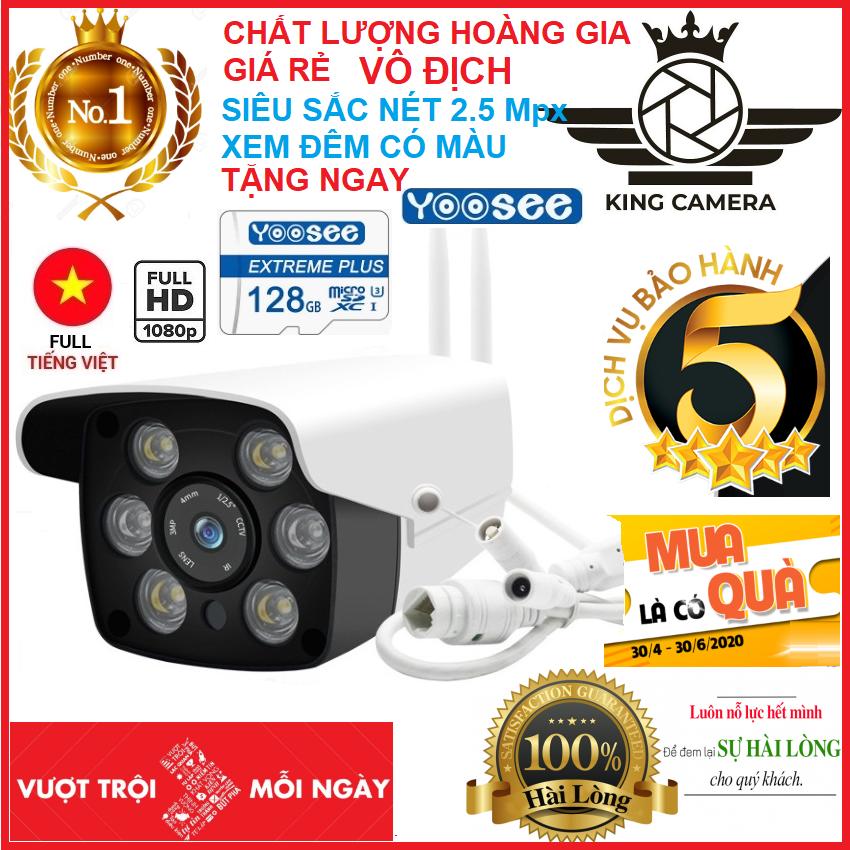 (CÓ MẦU BAN ĐÊM TẶNG THẺ NHỚ 128GB) - Camera Wifi 2.5 Ngoài Trời - Trong Nhà Camera Yoosee 2.5 Mpx Full Hd 1080p - Hỗ Trợ 2 Đèn Hồng Ngoại và 4 Đèn LED - Đàm Thoại 2 Chiều