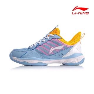 Giày Cầu Lông Nữ Lining AYTQ028-2 Chính Hãng thumbnail