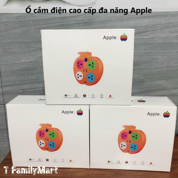 Ổ cắm điện cao cấp đa năng Apple-T FamilyMart
