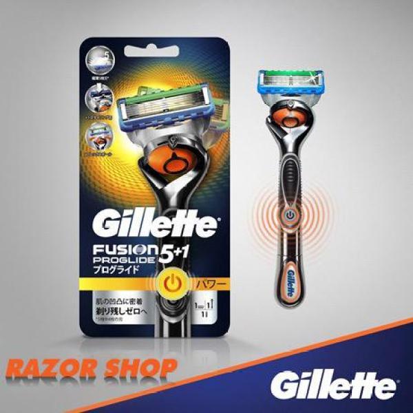 Dao cạo râu Gillette Fusion 5 + 1 Proglide Power nội địa Nhật (chạy pin)