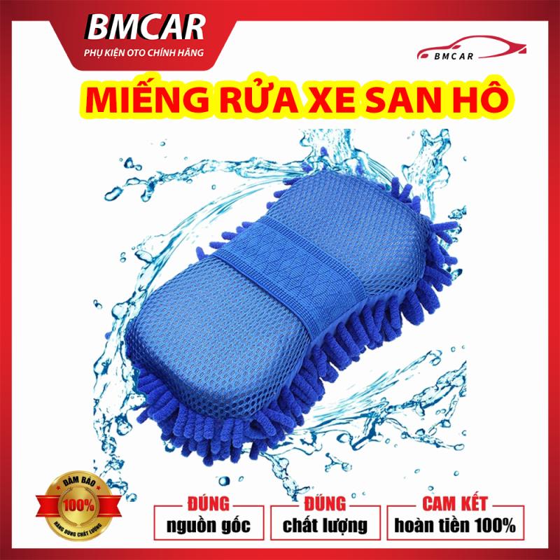 Miếng rửa xe chuyên dụng san hô Microfiber siêu mịn