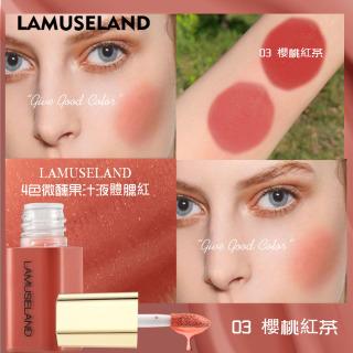 LAMUSELAND 4 Colors Mini Blush Liquid Face Blusher LA2008 thumbnail