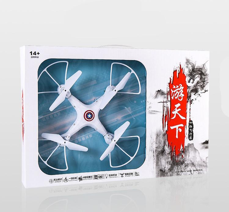 Máy Bay điều Khiển Từ Xa Flycam HC8802 - Không Kèm Camera Giá Hot Siêu Giảm tại Lazada