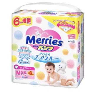 [THÊM MIẾNG] Tã dán quần Merries nội địa Nhật NB96 S88 M68 L58 M64Q L50Q XL44Q XXL28 thumbnail
