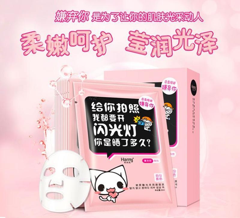 Combo 3 mặt nạ hình mèo hồng hàng nội địa trung cao cấp