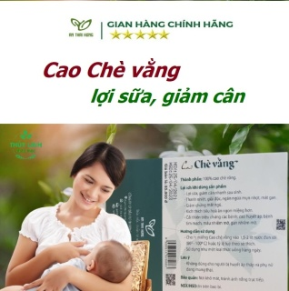 Cao chè vằng AN THÁI HƯNG Lợi sữa - giảm cân 200 g (10 túi 20gr) thumbnail