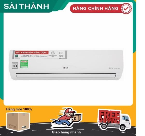Máy lạnh LG Inverter 1 HP V10ENH - Điện máy Sài Thành