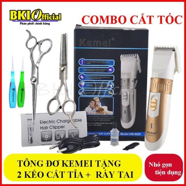 Bảng giá Tông đơ cắt tóc Kemei 9020 + Tặng Bộ kéo cắt tỉa và dụng cụ ráy tai có đèn Điện máy Pico