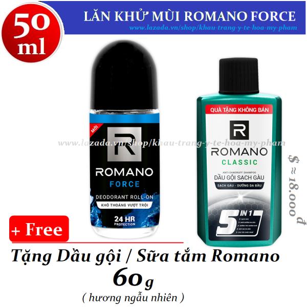 Romano - Lăn khử mùi Force 50 ml + Tặng dầu gội / sữa tắm  Romano 60 g