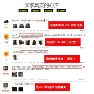 Túi Máy Ảnh Nikon Túi Tam Giác Túi Chụp Ảnh Cỡ Lớn 70-200 100-400 Xiaobai