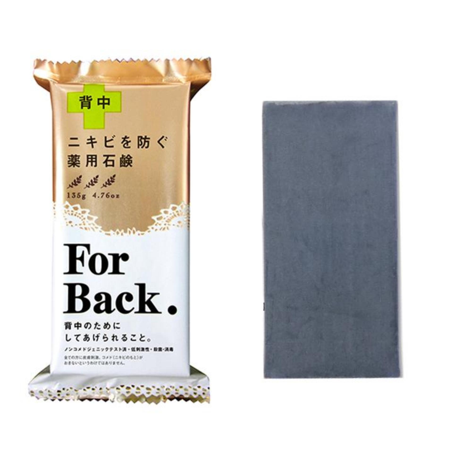XÀ PHÒNG FOR BACK MEDICATED SOAP PELICAN NHẬT BẢN 135G tốt nhất