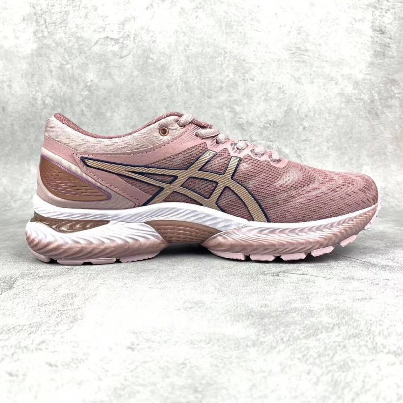 Giày chạy bộ nữ   Nimbuss 22 giá rẻ