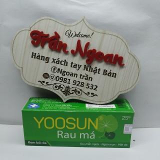 Kem Ngừa Mụn Yoosun Rau Má - Tuýp 25g thumbnail