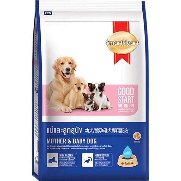 Thức Ăn Cho Chó Mẹ Đang Mang Thai Và Chó Con Smartheart Mother&Baby Dog 1.3Kg