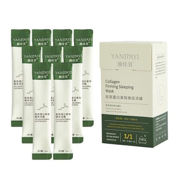 [HCM]Hộp Mặt nạ ngủ thạch Collagen YANJIAYI giúp nâng cơ mặt bổ sung collagen giá rẻ