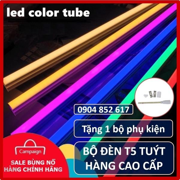 Bảng giá Đèn LED tube (Tuýp) màu T5 Liền Máng Dài 120 cm, Màu Xanh lá, xanh dương, hồng, đỏ