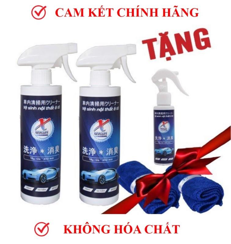 Combo 2 chai XWash 500ml TẶNG 1 chai 100ml + 2 khăn lông cừu - Nước tẩy rửa, khử mùi nội thất ô tô KHÔNG HÓA CHẤT