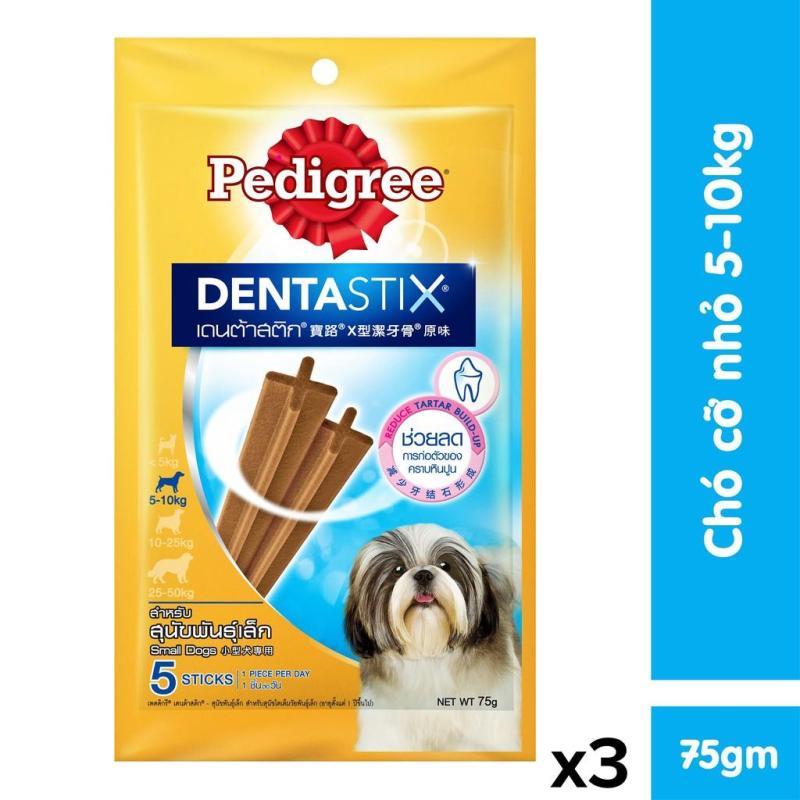 Bộ 3 bánh xương chó con Pedigree Dentastix 75g