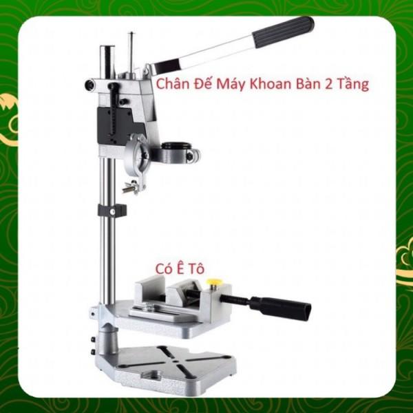 Chân đế máy khoan bàn 2 tầng dùng cho máy khoan cầm tay - AM6102B _ Nhật Việt official