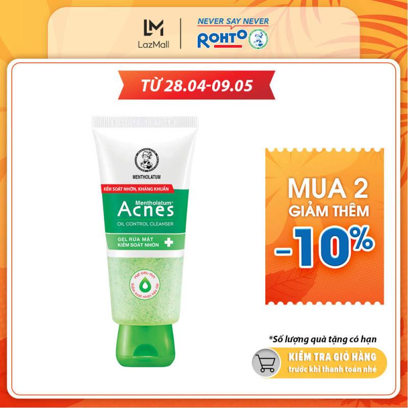 Gel rửa mặt kiểm soát nhờn ngăn ngừa mụn Acnes Oil Control Cleanser 100g