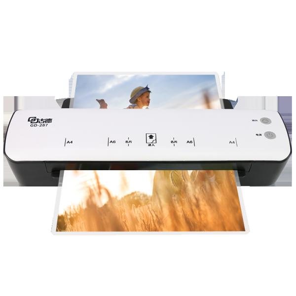 Máy ép plastic GD287 ép ảnh và giấy tờ - ép nhựa dẻo màng plastic